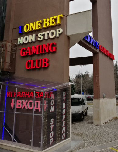 1onebet Gaming Club Burgas Mirage Hotel